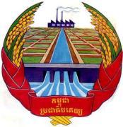democratic-kampuchea