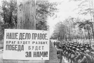 war_39