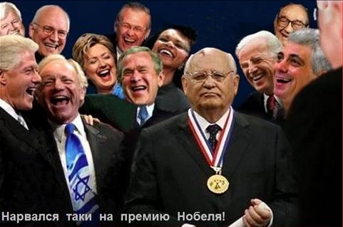 Nobelpreis Gorbatschow.png