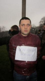 1b4e0-140221chefdeszollsushgorodsergejchartschenko