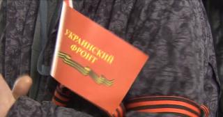 1d349-140223charkowukrainskijfront-copy