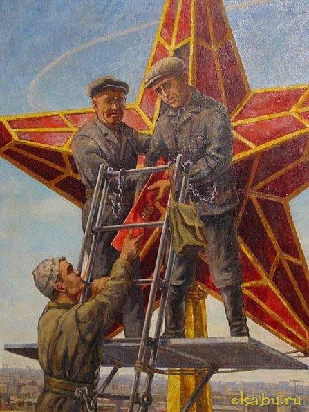 Sowjetstern