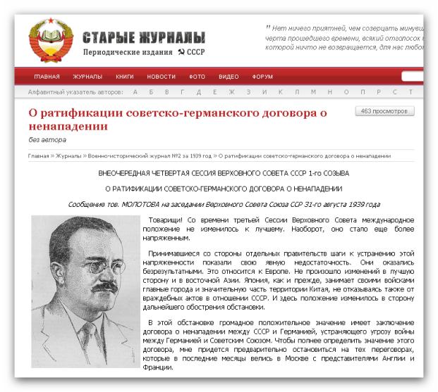 Russische Website