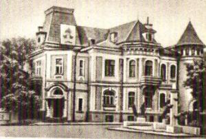 Haus der Pioniere in Moskau