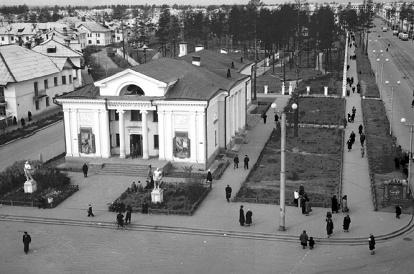 Angarsk Kino