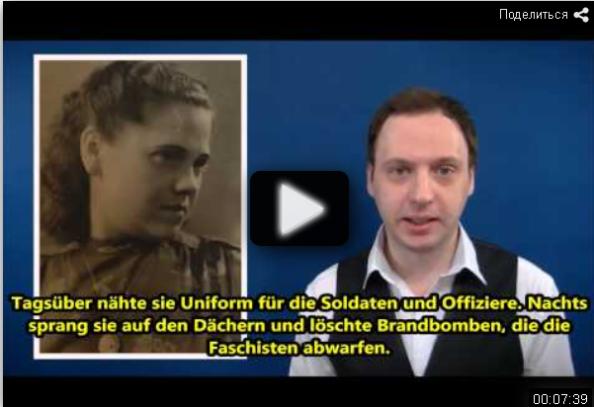 """Snapshot: """"Warum die heutigen Russen Josef Stalin lieben"""" (russ. mit dt. Untertiteln)"""