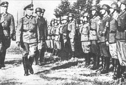 Shteifon1943