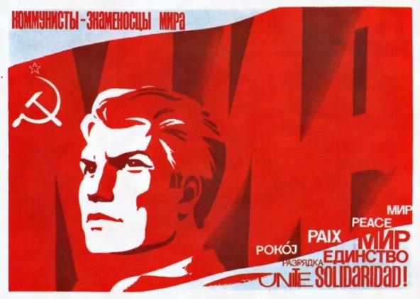 kommunisty