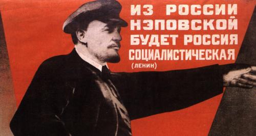 Lenin NÖP