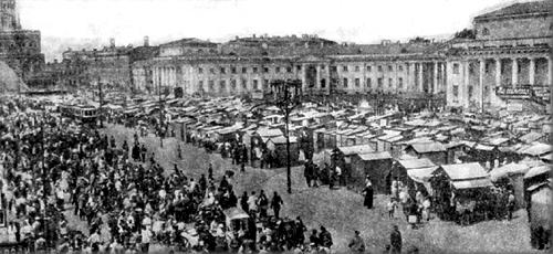 Sucharewskiplatz Moskau 1924