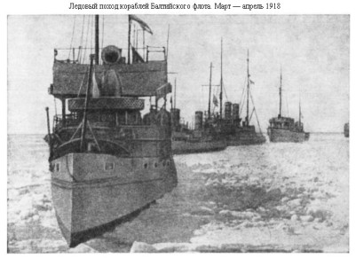 1361207945_ledovyy-pokhod-3-4