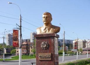 Lipezk Stalindenkmal