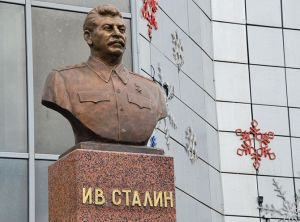 Stalin Jakutsk
