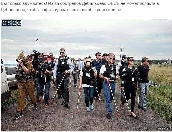 OSZE_Blinde