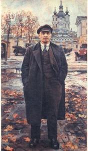Lenin im Herbst
