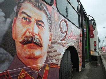 Stalinbus