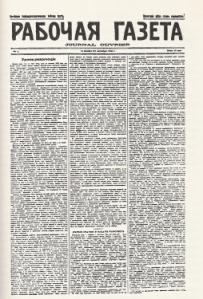 Arbeiterzeitung