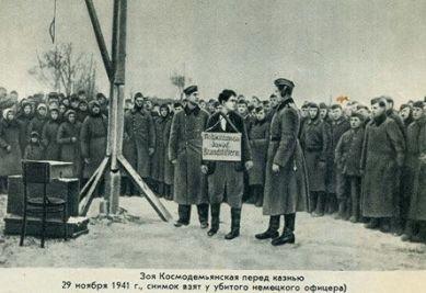 Ermordung Kosmodemjanskaja
