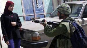 Zionist Terror