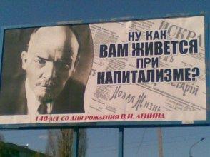 Leninwerbung