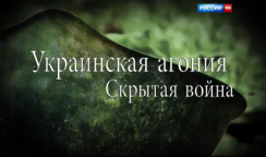 Bartolmai Donbass