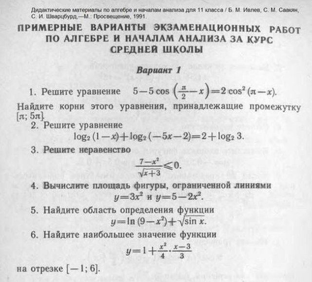 examen_01