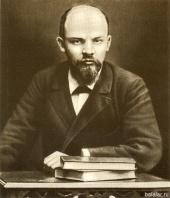 Lenin_Jugendbild
