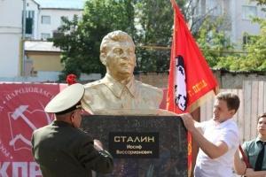 Stalin-Stalinskij-tsentr-v-Penze