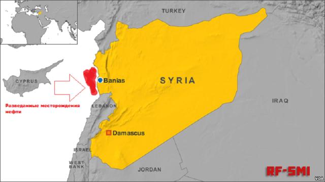 Vorkommen Syrien