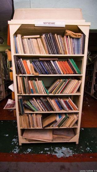 bibliotkea_07