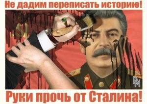 Hände weg von Stalin