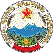 ArmenischeSSR