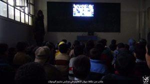 yarmouk-isis-school-2-917x516