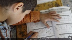 yarmouk-isis-school-3-917x516