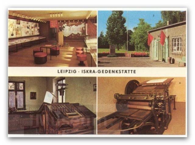 ddr-museum-probstheida