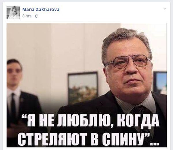 zaharova_01