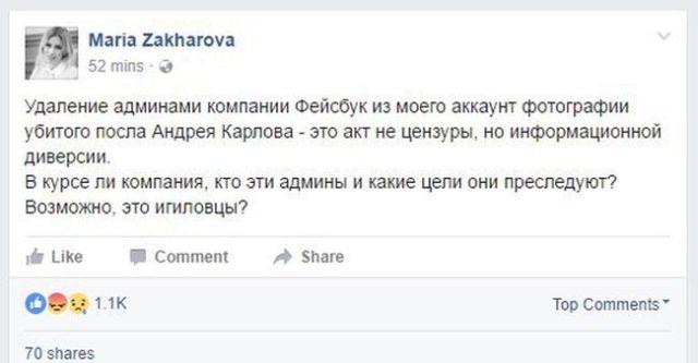 zaharova_02