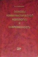 azjukowski