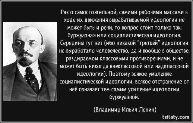 lenin-ideologie