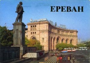 Jerewan Zentrum