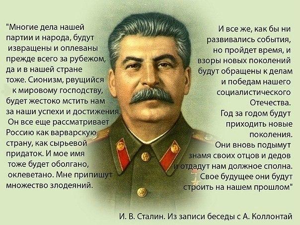 iosif_stalin_obrashenie_tov_i_v_stalina_k_narodu_9_maja_1945_goda