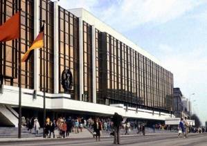 palast_der_republik