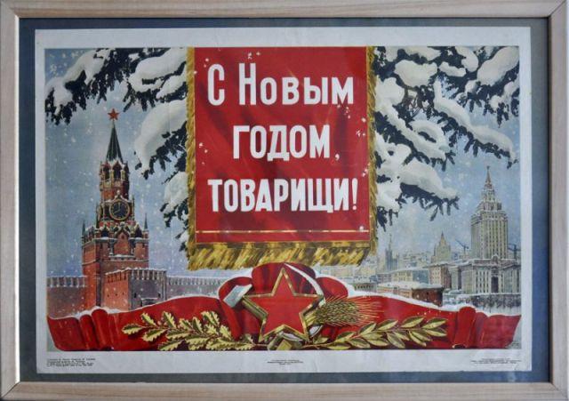 normal_С_Новым_годом-1955