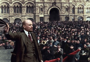 zwetnoj Lenin