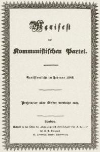 manifest1848