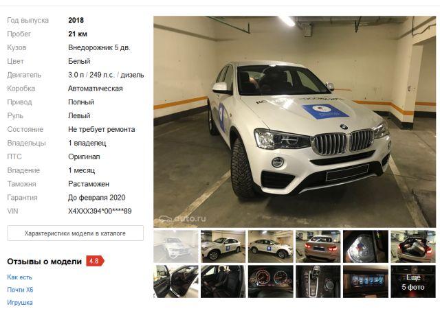 olimp_auto_02