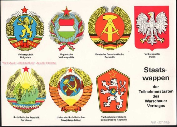 Warschauer Vertrag