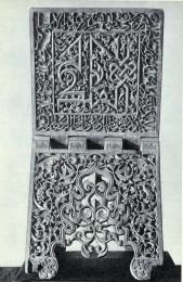 Islam_0007