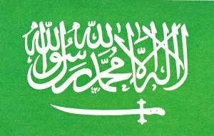 Islam_Staatsflagge