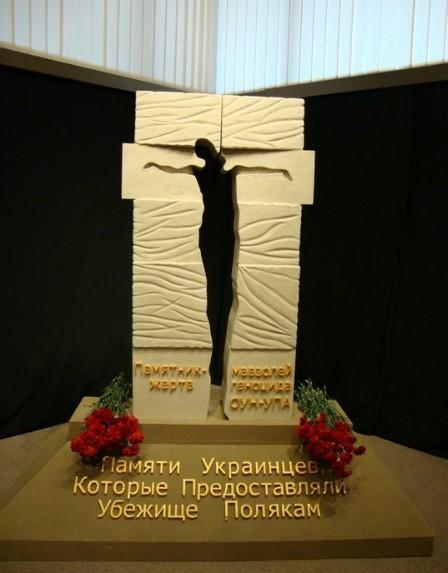 Denkmal Wolhynien.jpg